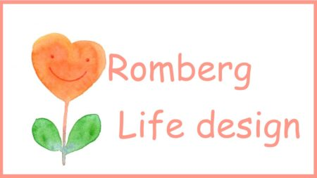 Romberg lifedesign